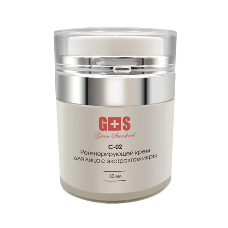 C-02 Регенерирующий крем для лица с экстрактом икры