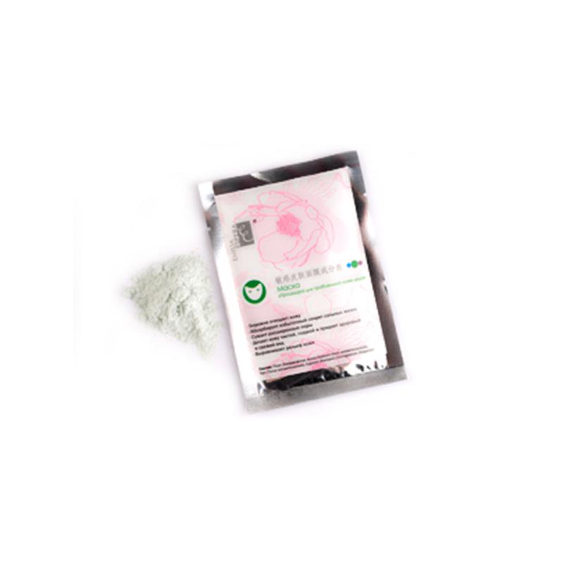 Маска «Процедура для проблемной кожи лица»