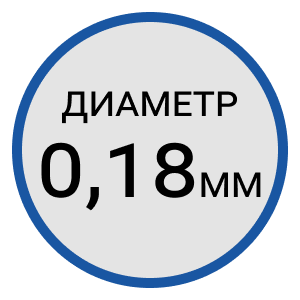 Иглы одноразовые аурикулярные, диаметр 0,18 мм