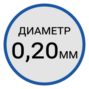 Иглы одноразовые аурикулярные, диаметр 0,20 мм