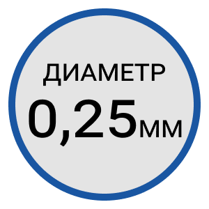Иглы одноразовые акупунктурные, диаметр 0,25 мм